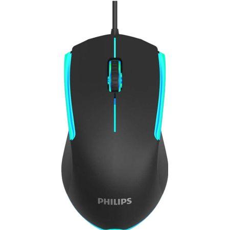Mouse Gamer Alambrico Negro