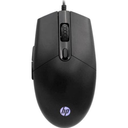 Mouse Gamer Alámbrico Negro M260